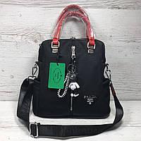 Стильный городской рюкзак сумка Prada 1721 черный с красным 2 в 1
