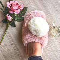 Тапочки домашние женские меховые. Мягкие пушистые тапки с помпоном Vero Moda, 37-38 р. (розовые)