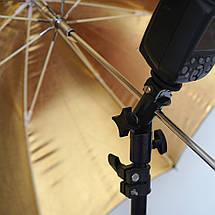 Фото зонт диаметр 84см (33″). Золотой на отражение, фото 3