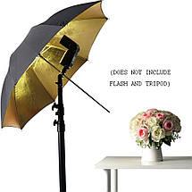 Фото зонт диаметр 84см (33″). Золотой на отражение, фото 2