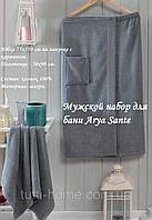 Мужские наборы для бани Arya Sante