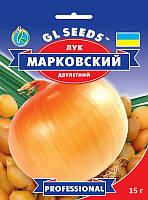 Лук Марковский среднеспелый сорт высокопродуктивный сочный нежный полуострого вкуса, упаковка 15 г