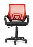 Офисный стул Comfort red / офісне крісло, фото 2