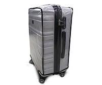 Чохол для валізи вініл прозорий /Чехол для чемодана  Coverbag винил M прозрачный