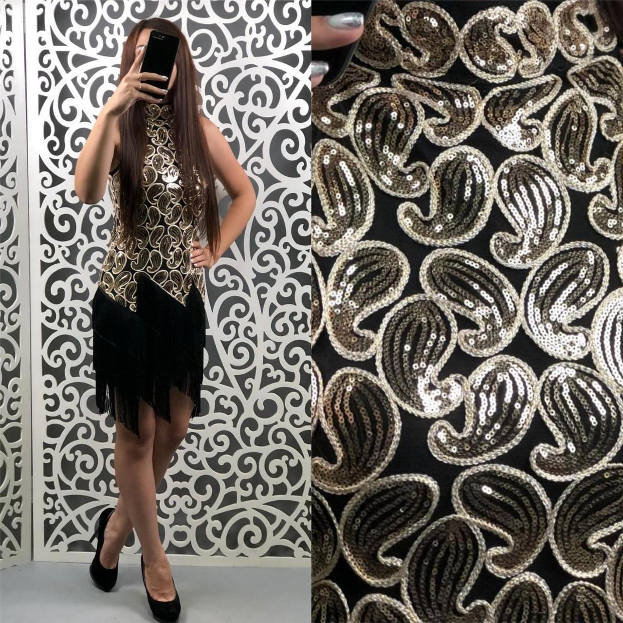 """Изысканное платье с отделкой из пайетоки ткань """"Стрейч сетка+Люрекс+Бахрома"""" 44 размер норма"""