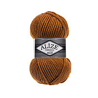 Alize Superlana Maxi №234 темно рыжий