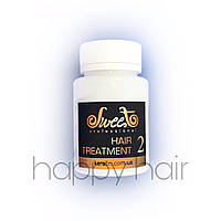 Кератин для волос Lovely Sweet 100 мл