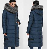 Женское зимнее длинное пальто-куртка с натуральным мехом, синего цвета
