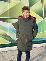 Зимние пальто для мальчика  146-176см