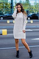 Теплое женское вязаное платье срукавом3 расцв.42-46р.