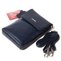 Кожаная сумка кошелек на шею синяя BUTUN 490-004-034