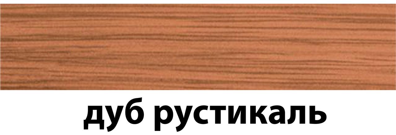 Плинтус Теко Классик 48х19 2,5 м дуб рустик