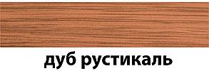 Плинтус Теко Классик 48х19 2,5 м дуб рустик, фото 2