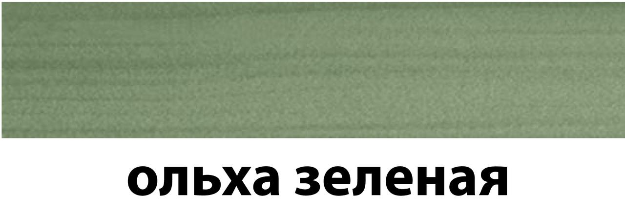 Плинтус Теко Классик 48х19 2,5 м ольха зеленая