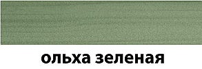Плинтус Теко Классик 48х19 2,5 м ольха зеленая, фото 2