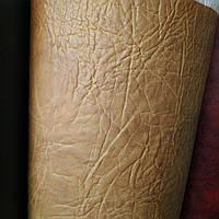 Шкірозамінник меблевий текстурний сублімація 4025-бежевий, фото 1