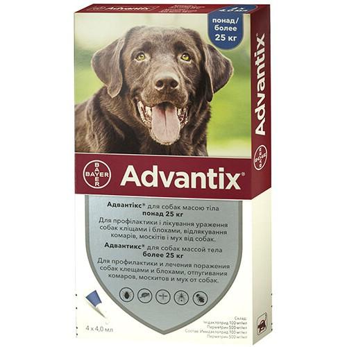 Капли От Блох И Клещей Bayer Advantix Для Собак Весом Свыше 25 Кг (Цена За 1 Пипетку)
