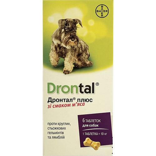 Таблетки От Глистов Bayer Drontal Plus Для Собак (Цена За 1 Таблетку)