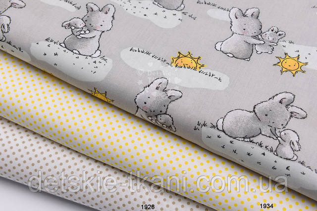Хлопок с зайцами и солнышком