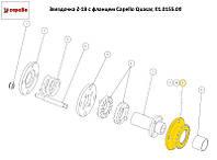 Звездочка Z-18 с фланцем Capello Quasar, 01.0155.00