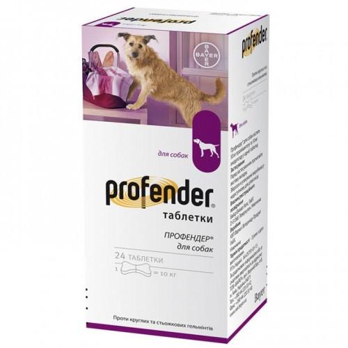 Таблетки Bayer Profender От Глистов Для Собак (Цена За 1 Таблетку)