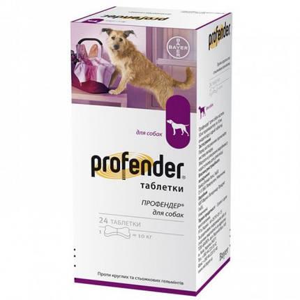 Таблетки Bayer Profender От Глистов Для Собак (Цена За 1 Таблетку), фото 2