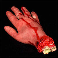 Оторванная рука кровавая, декор на хэллоуин, части тела муляж
