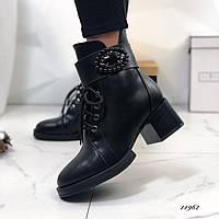 Ботильоны женские кожаные с брошкой черные, фото 1