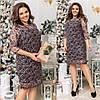 Платье сетка БАТАЛ  в расцветках 68067, фото 3