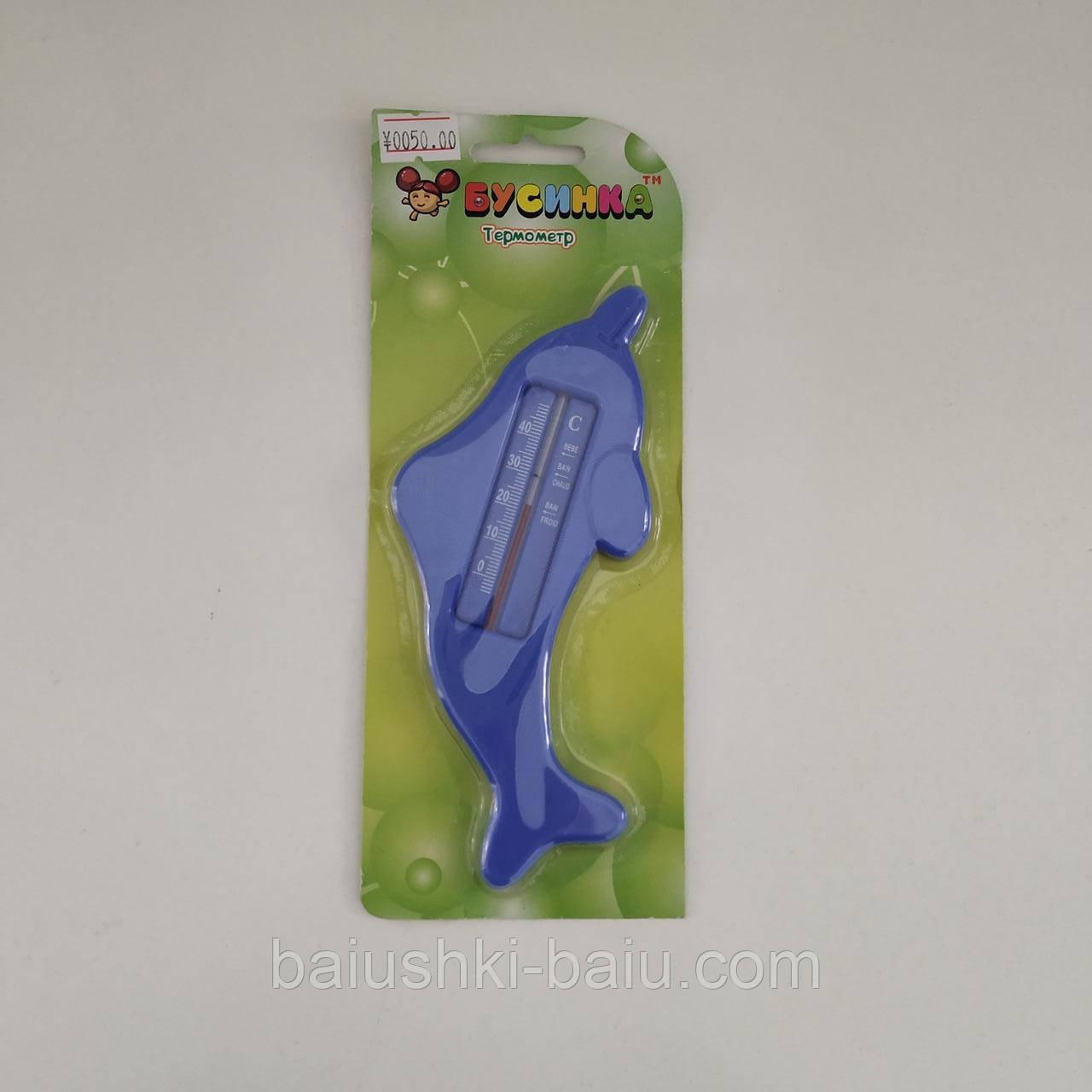 Термометр для воды и воздуха Дельфин