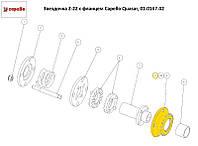 Звездочка Z-22 с фланцем Capello Quasar, 01.0167.02