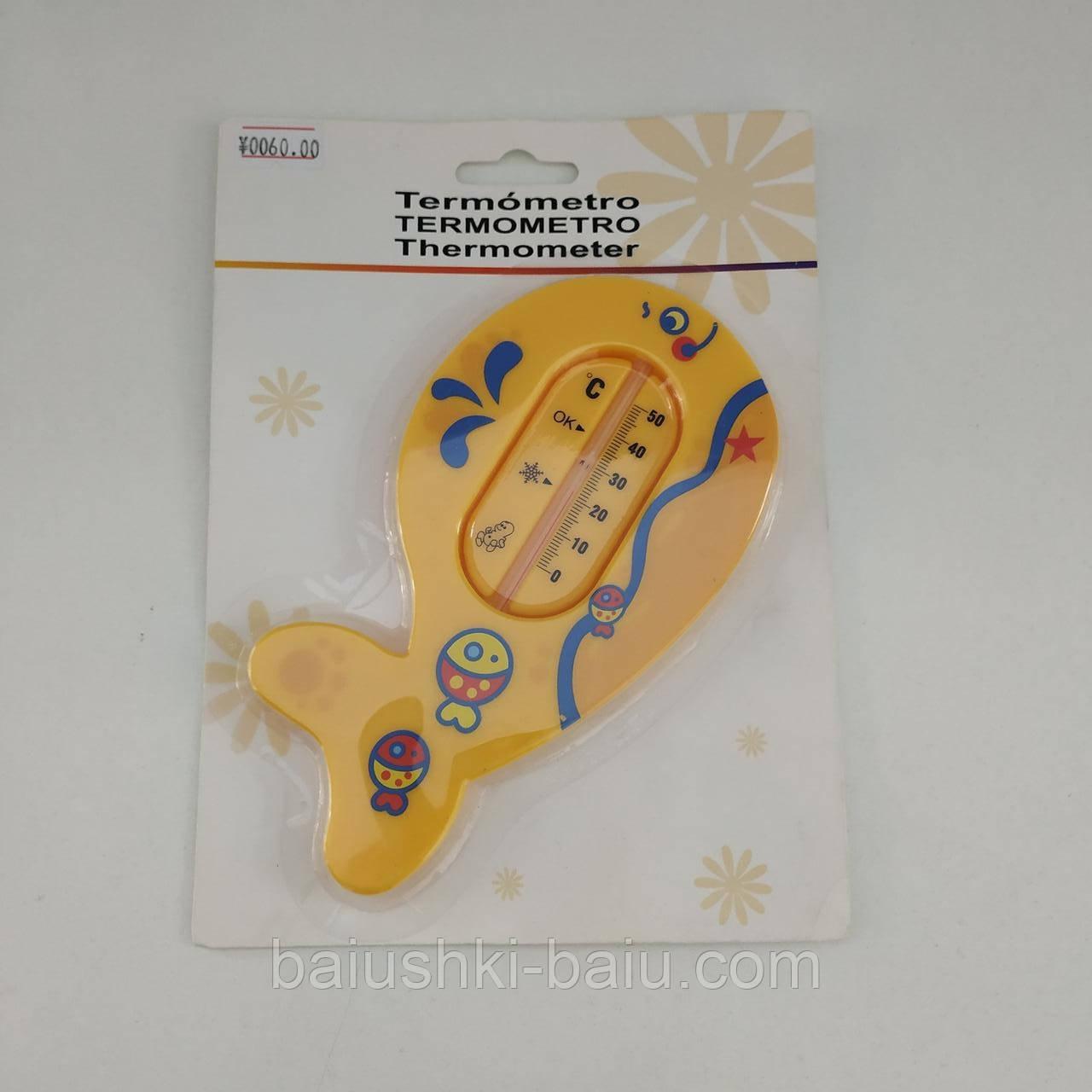 Плавающий детский термометр для воды и воздуха Кит