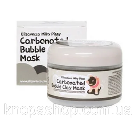 Маска  свинка Piggy Carbonated 100 мл ELIZAVECCA.  (производство Корея)