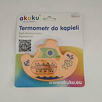 Плавающий термометр для воды и воздуха детский Кораблик