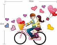 Інтер'єрна наліпка на стіну Пара на велосипеді / Интерьерная декоративная наклейка на стену Пара на велосипеде