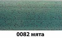 Плинтус-короб TIS 56х18 мм 2,5 м мята, фото 1