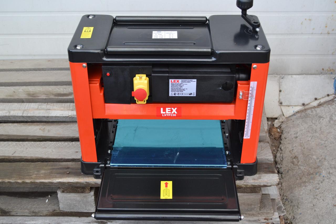 Рейсмус електричний LEX LXTP330