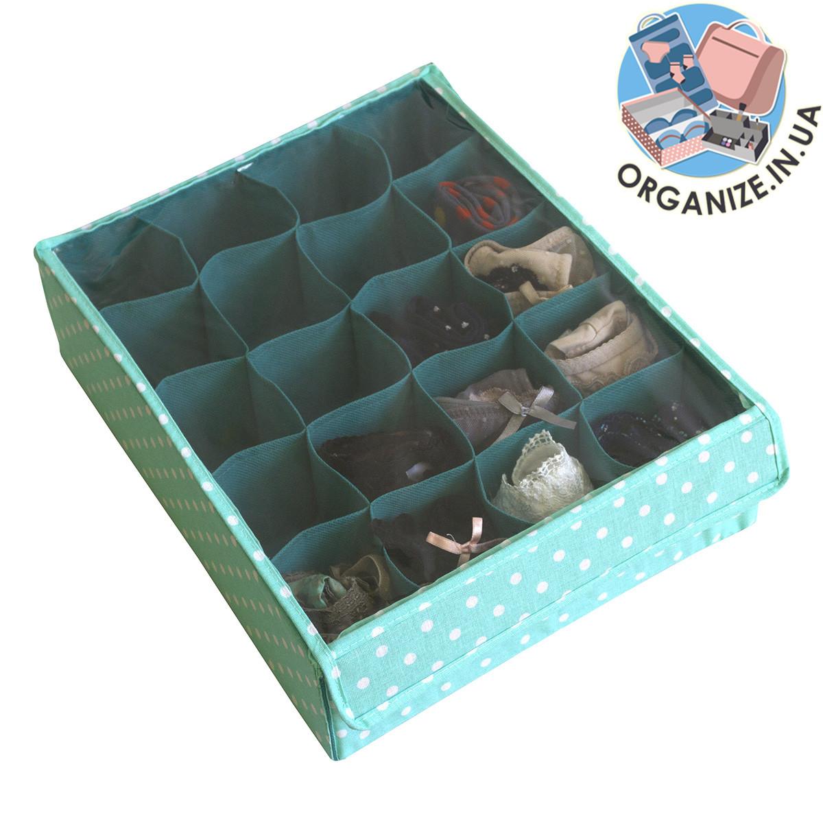 Органайзер для трусиков с крышкой ORGANIZE (мохито)