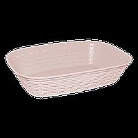 Хлебная корзина под ротанг пудровая