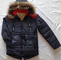 Курточка детская зимняя для мальчика  6-8 лет