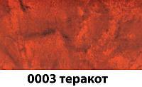 Плинтус-короб TIS 56х18 мм 2,5 м теракот, фото 1