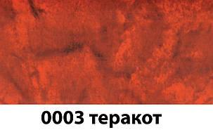 Плинтус-короб TIS 56х18 мм 2,5 м теракот, фото 2
