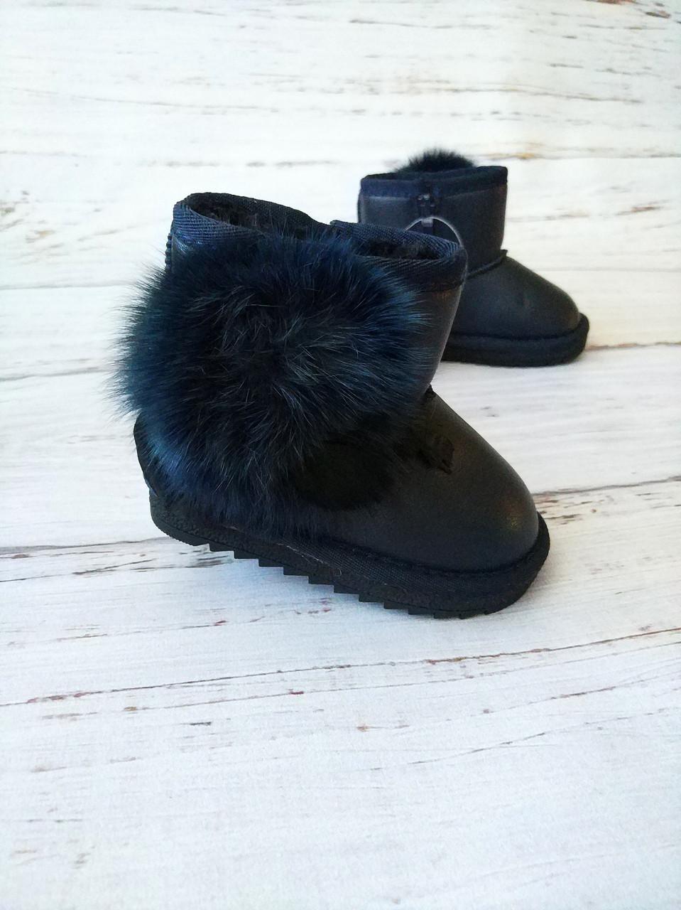 Зимние угги для девочек фирмы Paliament