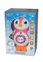 Интерактивный пингвин 7498 scs