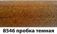 Плинтус-короб TIS 56х18 мм 2,5 м пробка темная, фото 1
