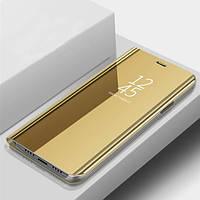Зеркальный чехол-книжка с функцией подставки для Xiaomi Redmi 6 Золотой