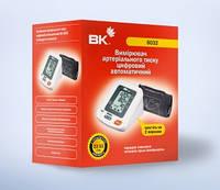 Тонометр (Измеритель артериального давления автоматический) ВК 6032