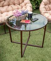 Садовый журнальный столик со стеклом Икс