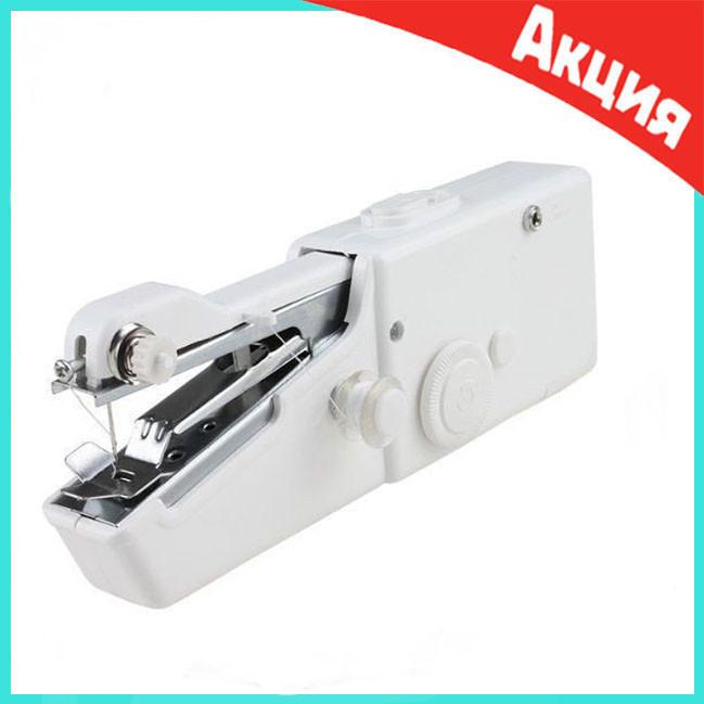 Ручная швейная машинка FHSM MINI SEWING HANDY STITCH | Мини швейная машинка