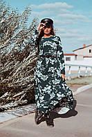 Женское платье макси, р. от 42 до 46, зелёное с цветочным принтом